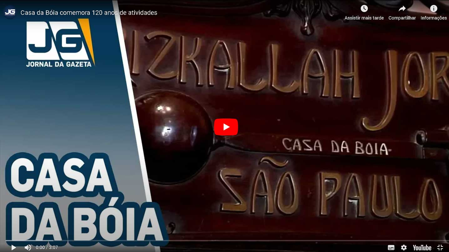 video_cb_comemora_120_anos_02