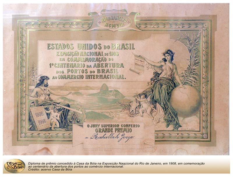 1908 Rio de Janeiro National Exhibition Prize received for the quality of Rizkallah Jorge Company.